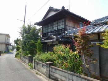 三浦邸 (1).jpg