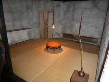 瀬戸山田邸 (55).JPG