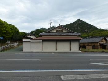 鶴姫屋 (2).JPG