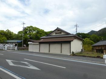 鶴姫屋 (3).JPG